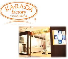 KARADA01.jpg